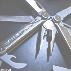 Best New Multitool Brands