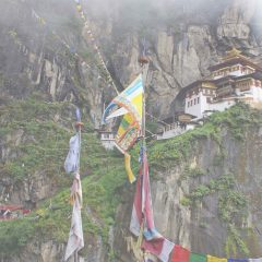 The Incredible Treks of Bhutan